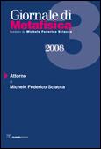 Cope Meta 2008-3:Cope Meta 2005-1