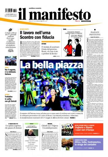 Manifesto_23.4.2014