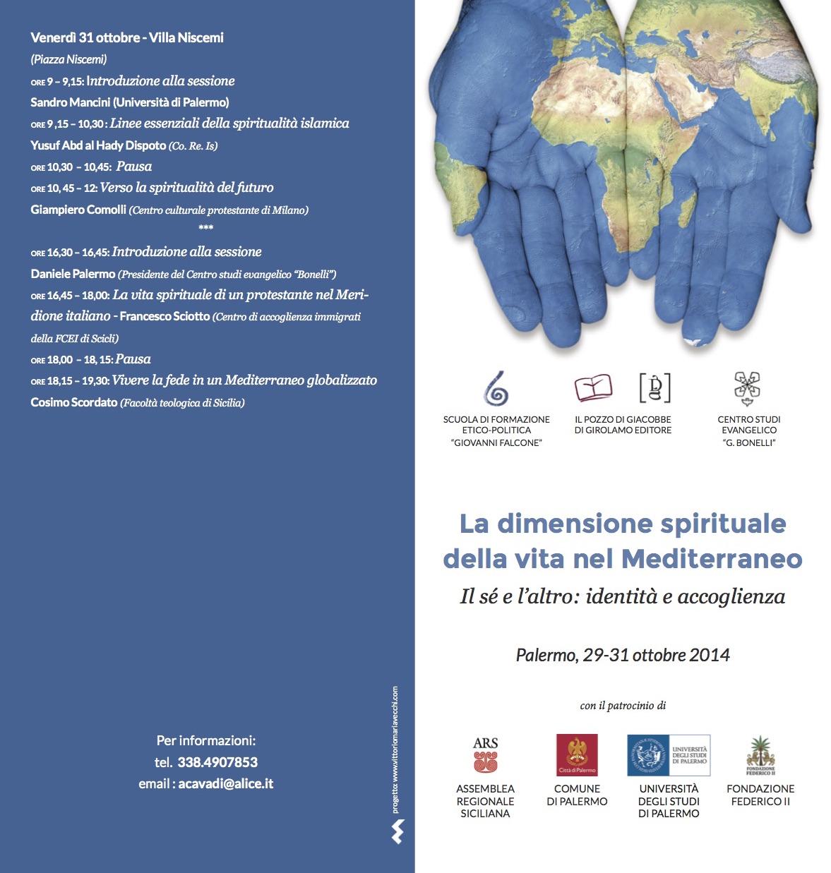 Il sé e l'altro. Palermo 2014(2)