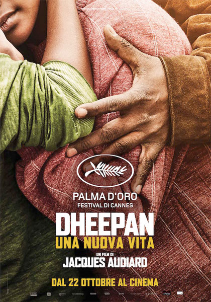 Deephan