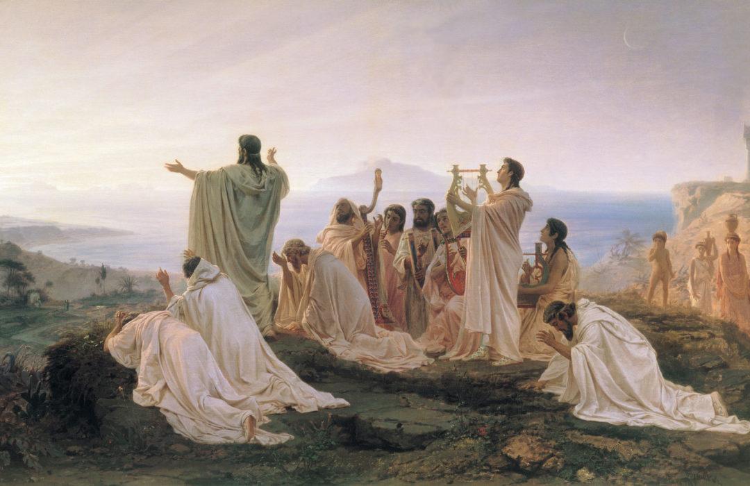 I Greci, Nietzsche, Siddhārtha