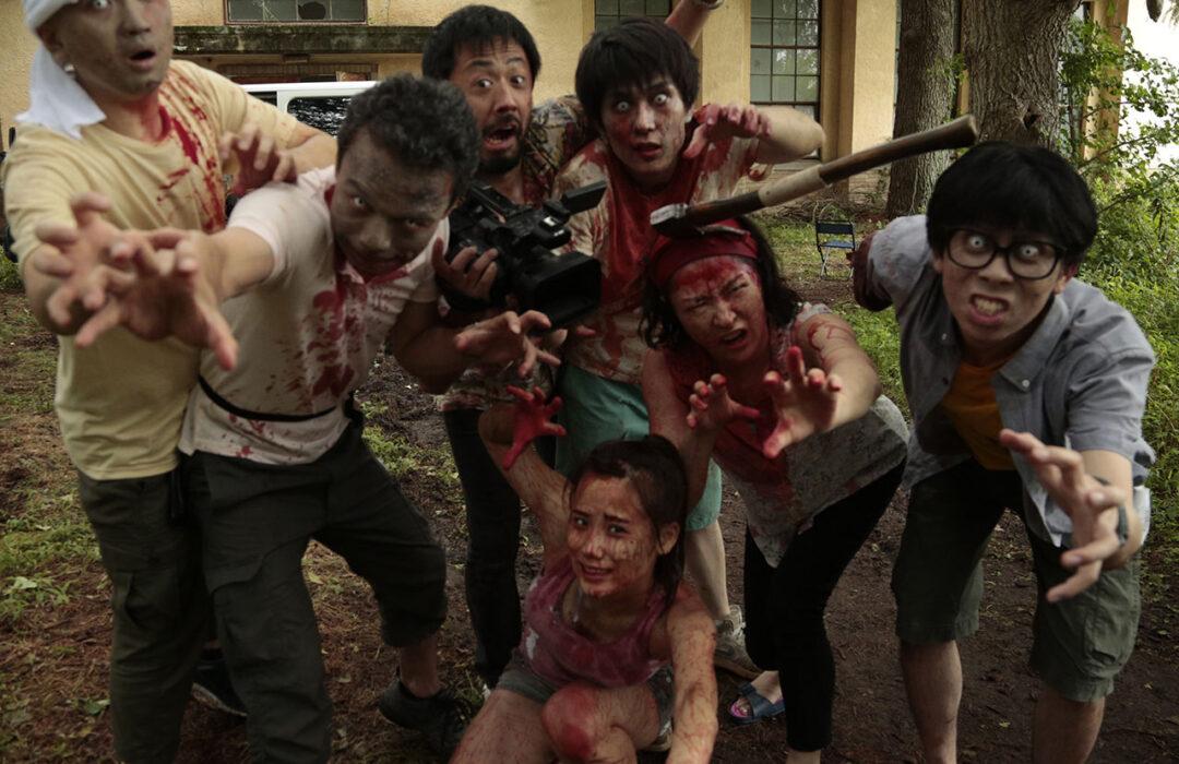Zombie e filosofia